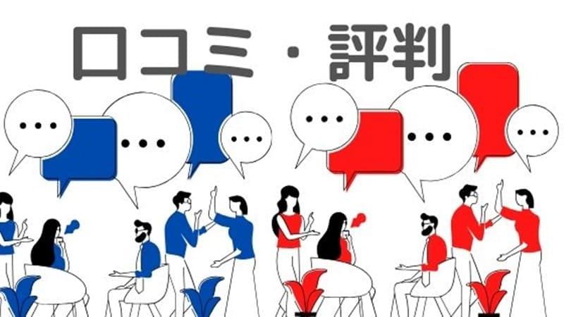 Olulu(オルル)の口コミ・評判